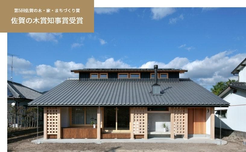 伝統構法にのっとった家づくりを重視