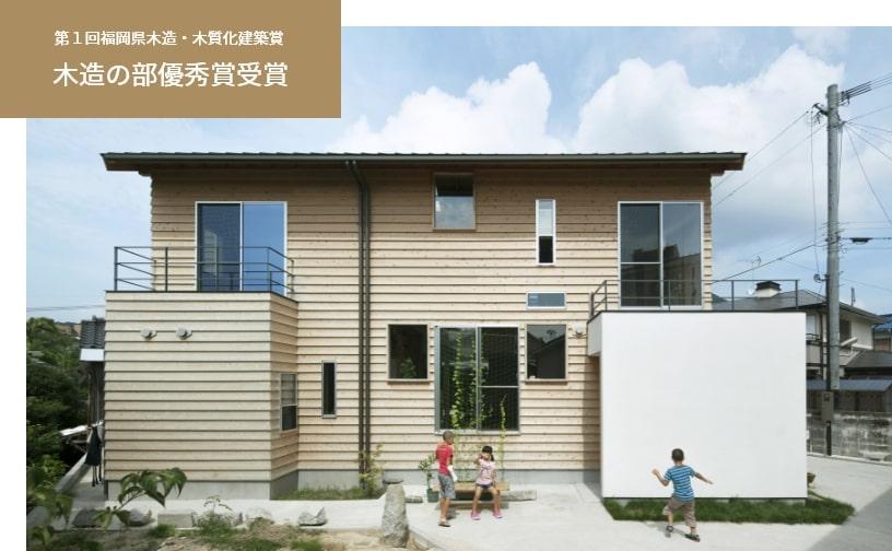 伝統技術と無垢材・自然素材の家